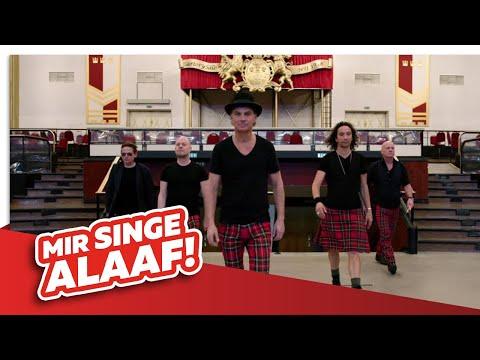 Brings - Mir singe Alaaf! (Offizielles Musikvideo)